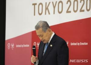 도쿄 올림픽 조직위원회 위원장 사임 … 하시모토 부상