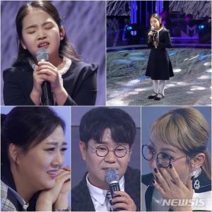 '미스 트롯 2'김태연 '바람 길'무대, 나도 울고 있었는데 … 눈물로