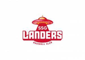 신세계 SSG 랜더스, 클럽 공식 엠블럼 및 로고 공개